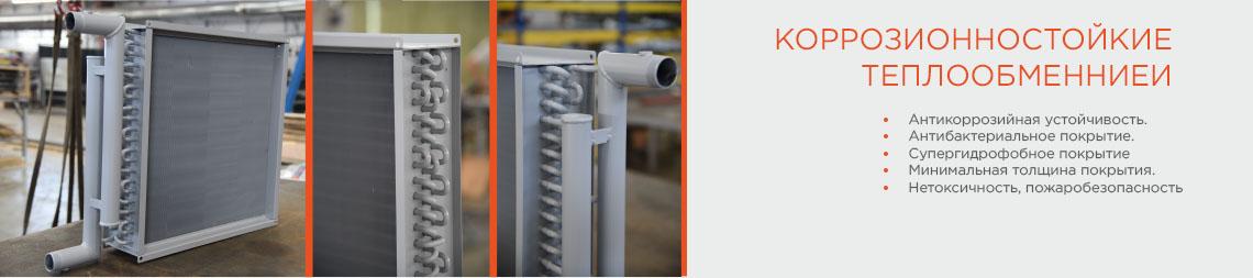 Циклон завод теплообменники Пластинчатый теплообменник ТПлР S140 IS.01. Жуковский